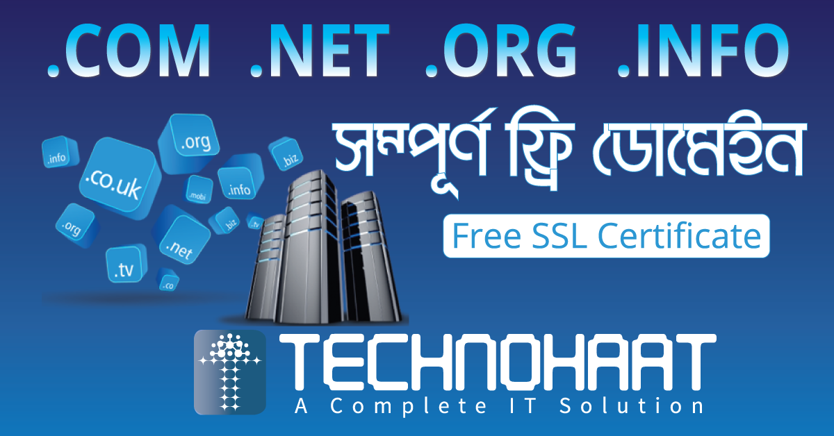 A Complete IT solution